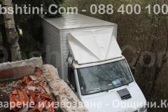 Извозване с бусове за боклук