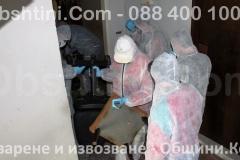 Извозване на мизерни боклуци