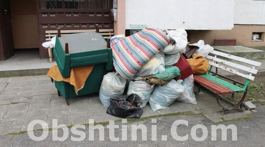 Извозване на стари мебели в Община Пловдив