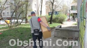 Извозване Ботевград
