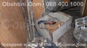 Изхвърляне на боклуци от апартамент в Община София