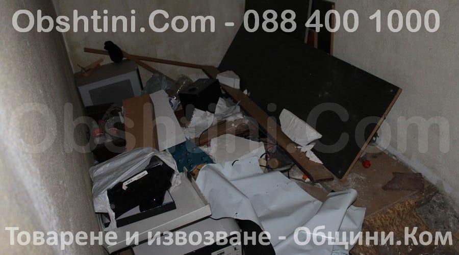 Почистване на мазета и тавани в Община София