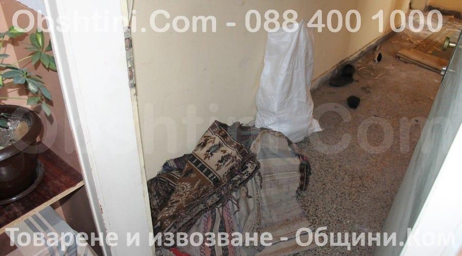 Хамали за изнасяне на отпадъци в Община София