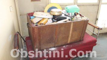 Почистване на апартамент в Община Пловдив