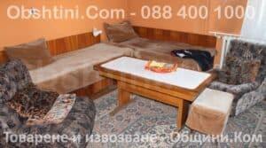 Почистване на апартамент в Перник