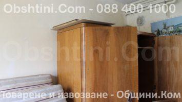 Извозване от апартамент в Перник
