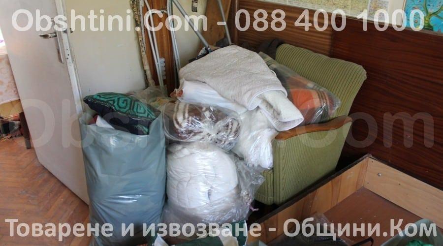 Извозване на боклуци и стари мебели в София