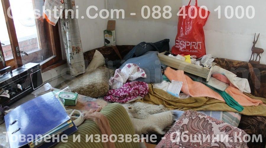 Товарене и извозване на боклук в Асеновград