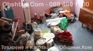 Изкарване и товарене на боклуци от апартамент