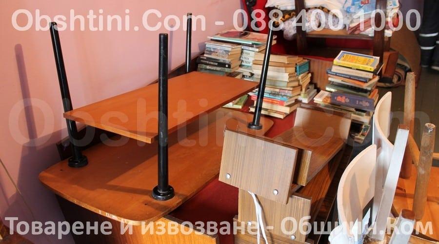 Извозване на мебели от апартамент в Перник