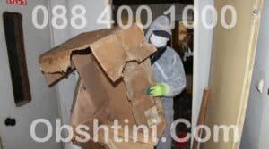 Почистване след смъртен случай