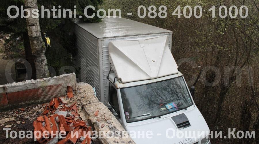Извозване на отпадъци в Перник