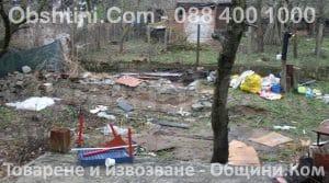 Почистване на двор в София