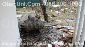 Изхвърляне на боклуци от дворно място