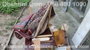 Почистване на стар апартамент с таван и мазе в Община Бургас