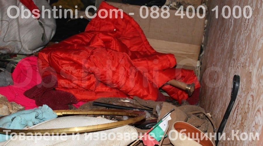 Извозва мебели и боклуци в Перник