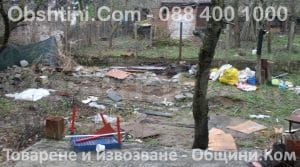 Почистване на дворове и къщи в Правец