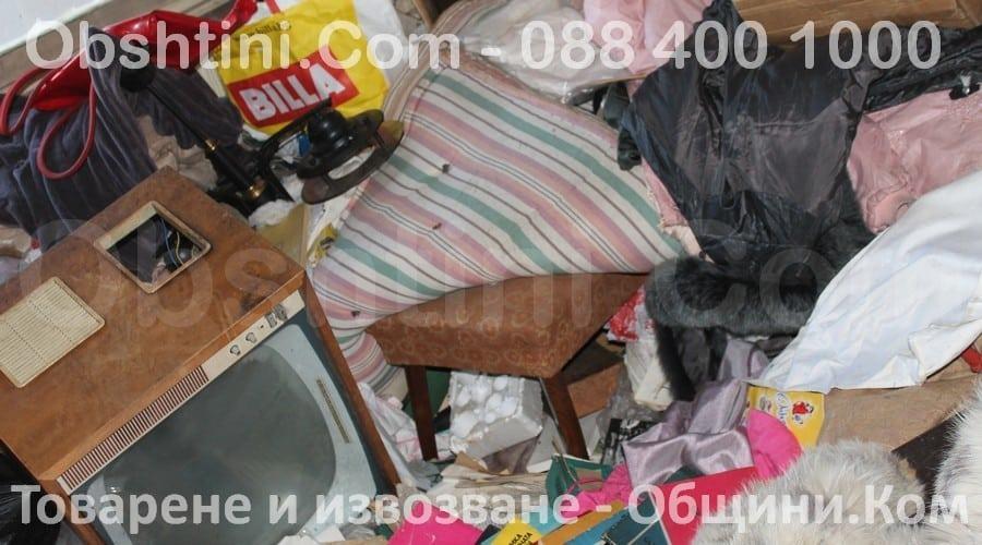 Клошарски апартамент в Община Бургас