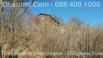 Почистване на двор в Ботевград