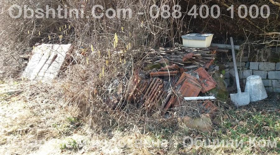 Извозване на боклуци от двор в Ботевград