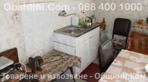 почистване на жилище Благоевград