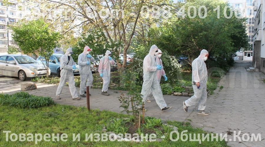 почистване на апартамент в Благоевград