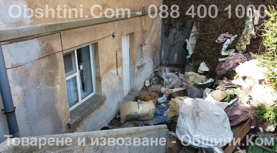 Почистване на дворно място в Пловдив
