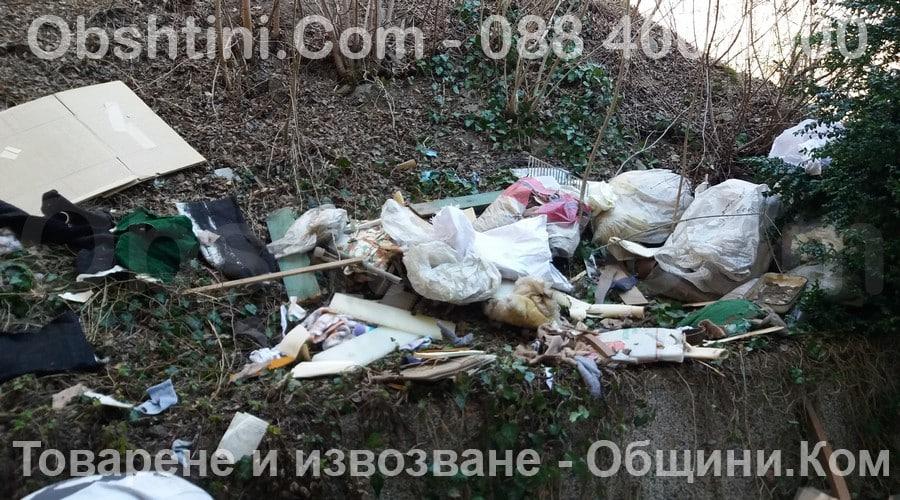 Почистване на двор в Пловдив