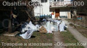 Извозване на отпадъци от двор в Благоевград