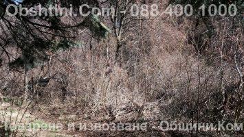 почистване на двор в Благоевград