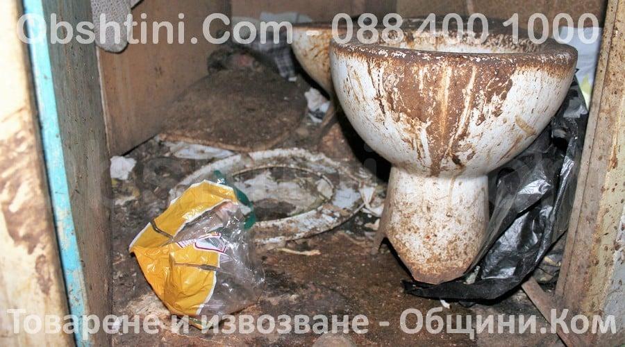 Почистване след труп в Пловдив