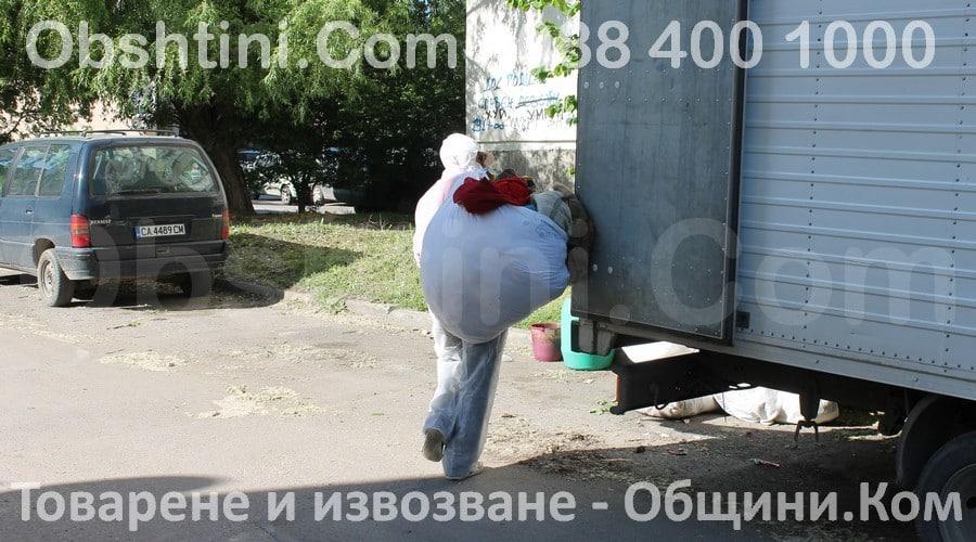 Почистване на силно замърсени жилища
