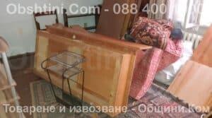 Столична община извозване на мебели