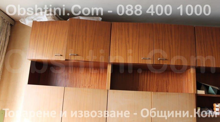 Извозване на мебели в Столична община