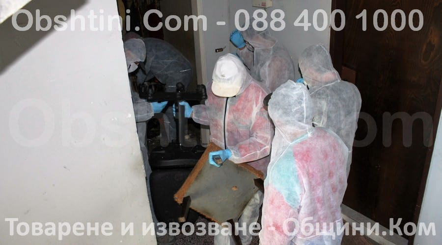 Разграждане на тяло и биологична опасност в Пазарджик