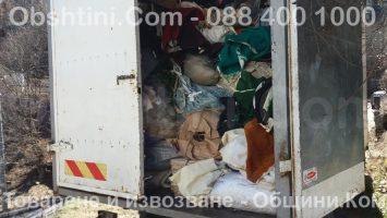 Извозване на отпадъци Пловдив и Пазарджик