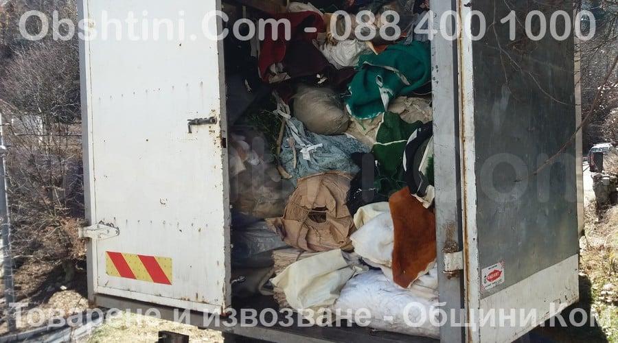 Извозване на отпадъци Пловдив и Пазарджик и района