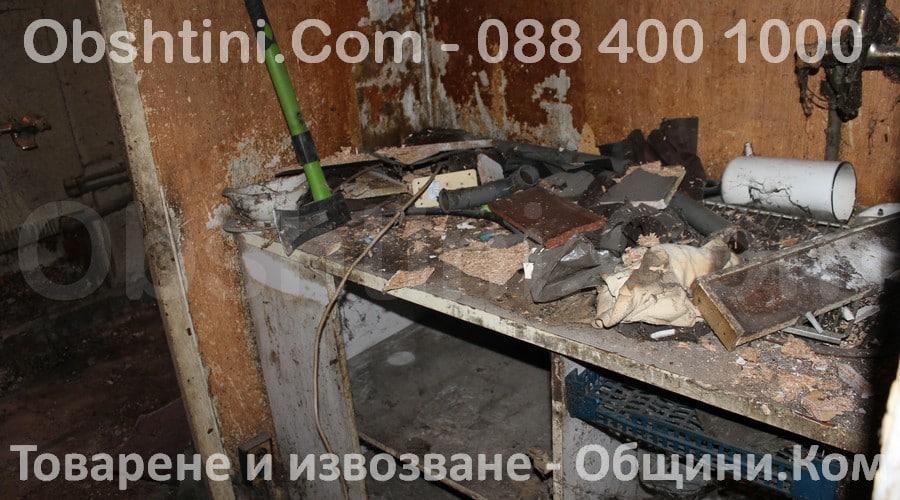Почистване след пожар
