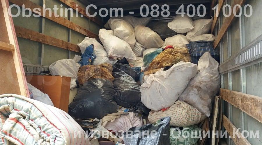 Извозване на отпадъци с камион и микробус